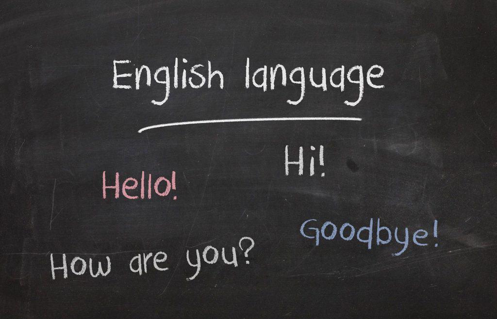 מורים לאנגלית בחריש